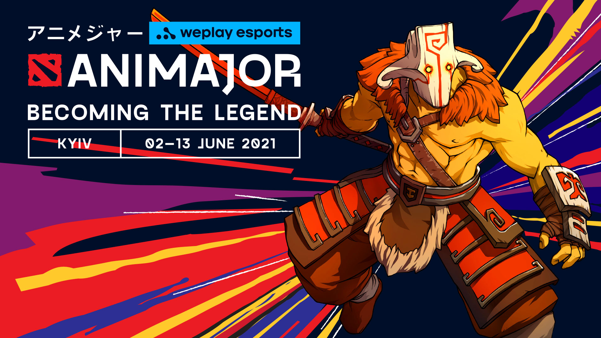 A Closer Look at the Teams Heading to WePlay AniMajor